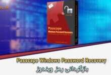 Photo of دانلود Passcape Windows Password Recovery بازیابی رمز ویندوز