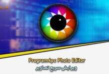 Photo of دانلود Program4pc Photo Editor 7.8 + Portable ویرایش سریع تصاویر