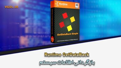 Photo of دانلود Runtime GetDataBack بازگردانی فایل ها