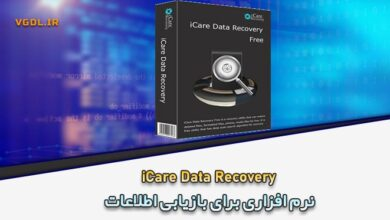 iCare-Data-Recovery