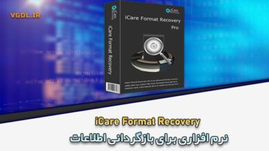 iCare-Format-Recovery