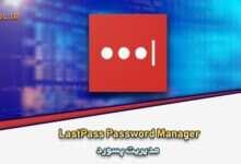 Photo of دانلود LastPass Password Manager 4.64.0 مدیریت پسورد
