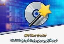 AVS-Disc-Creator