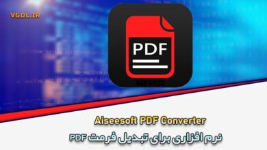Photo of دانلود Aiseesoft PDF Converter تبدیل فرمت PDF به دیگر فرمت ها