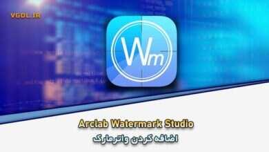 Photo of دانلود Arclab Watermark Studio 3.72 + Portable اضافه کردن واترمارک