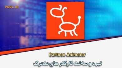 Cartoon-Animator