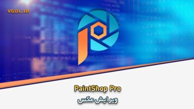Photo of Corel PaintShop Pro Ultimate 2021 v23.1.0.27 + Portable ویرایشگر عکس