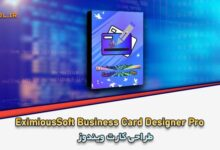 Photo of دانلود EximiousSoft Business Card Designer Pro 3.73 + Portable طراحی کارت ویزیت