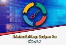 Photo of دانلود EximiousSoft Logo Designer Pro 3.73 + Portable طراحی لوگو