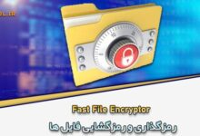 Photo of دانلود Fast File Encryptor 9.0 رمزگشایی و رمزگذاری فایل ها