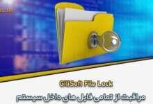 Photo of دانلود GiliSoft File Lock 12.0.0 مراقبت از تمامی فایل ها
