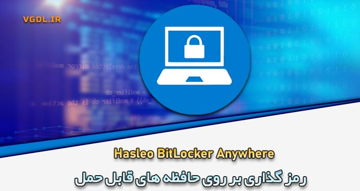 Hasleo-BitLocker-Anywhere