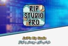Photo of دانلود JixiPix Rip Studio 1.1.13 Win/Mac طراحی کاور ، پوستر و کولاژ