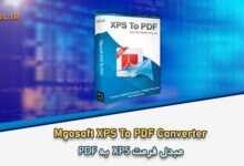 Photo of دانلود Mgosoft XPS To PDF Converter 12.2.0 + Portable مبدل فرمت XPS به PDF