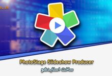 Photo of دانلود PhotoStage Slideshow Producer Pro 8.13 Win/Mac ساخت اسلایدشو