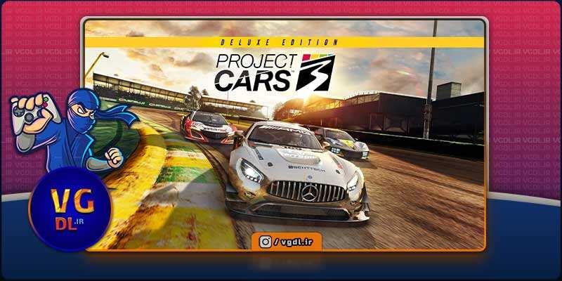 دانلود بازی کامپیوترProject Cars 3