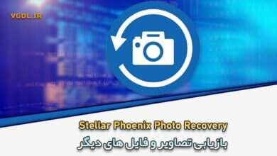 Photo of دانلود Stellar Phoenix Photo Recovery بازگردانی تصاویر و انواع فایل ها