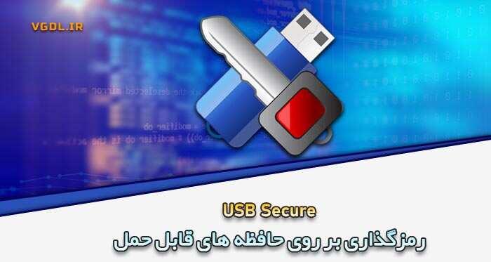 USB-Secure