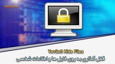 VovSoft-Hide-Files