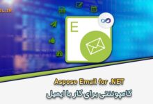 Aspose-Email-for-.NET