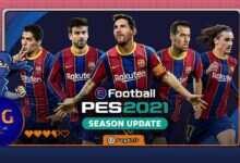 دانلود eFootball PES 2021 (بازی پی اس 2021)