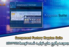 Component-Factory-Krypton-Suite