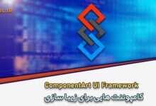 ComponentArt-UI-Framework