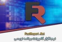FastReport-.Net