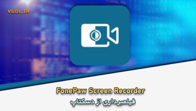 Photo of دانلود FonePaw Screen Recorder 3.7.0 Win/Mac + Portable فیلمبرداری از محیط دسکتاپ