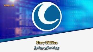 Photo of دانلود Glary Utilities Pro 5.165.0.191 + Portable بهینه سازی ویندوز
