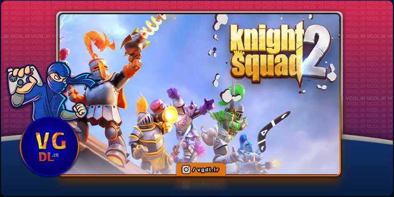 دانلود بازی کامپیوترKnight Squad 2