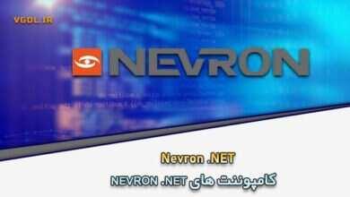 Photo of دانلود Nevron .NET 2012 v12.5.9.12 کامپوننت های Nevron .NET