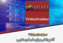 TVideoGrabber