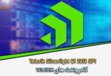 Photo of دانلود Telerik Silverlight Q1 2012 SP1