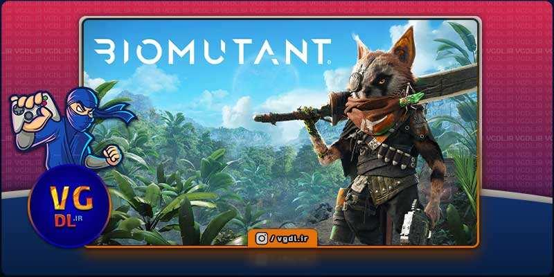 دانلود بازی کامپیوترBIOMUTANT