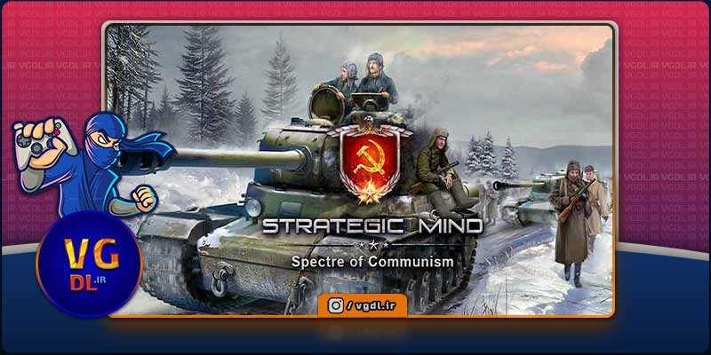 دانلود بازی کامپیوترStrategic Mind Spectre of Communism