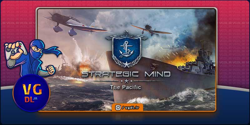 دانلود بازی کامپیوترStrategic Mind The Pacific Anniversary