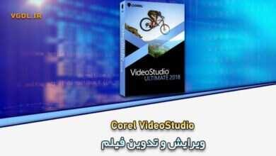 Corel-VideoStudio