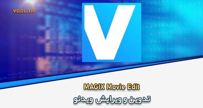 MAGIX-Movie-Edit