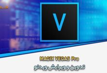 MAGIX-VEGAS-Pro