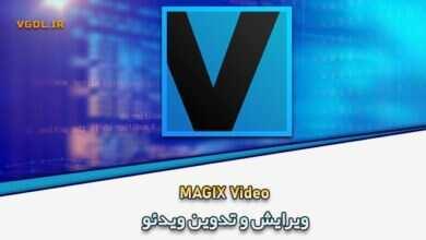 MAGIX-Video-Pro-X13