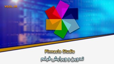 Pinnacle-Studio