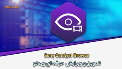 Sony-Catalyst-Browse