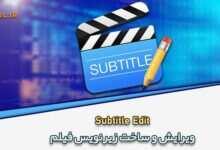 Subtitle-Edit