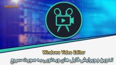 Windows-Video-Editor