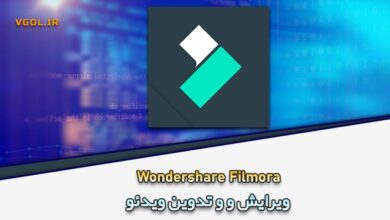 Wondershare-Filmora